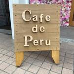 Cafe de Peru -