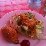 アルケフィール - サラダ+石窯焼きコロッケ