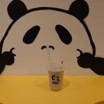 パンダシュガー - ドリンク写真:グリーンミルクティ430円(税抜)
