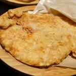 大地のフリット - ザーギーパイ
