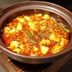 ファイヤーホール4000 - 自家製豆板醤の麻婆豆腐