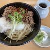 城山東家 - 料理写真:道産黒毛和牛しぐれ煮と温泉玉子の冷たいお蕎麦(1200円)
