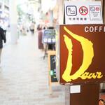 純喫茶 デア -