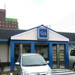 パステル - パステル 半田店