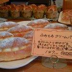 ブーランジェリー・シュルプリーズ - 料理写真:新製品のふわとろクリームパンでです。あと詰めなのでクリームの食感が美味。暑い夏には冷やして、どうぞ。