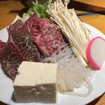 牛肉割烹 自雷也 - 料理写真:
