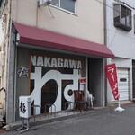 NAKAGAWA わず - お店の外観デス。