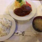 グリル千 - 牛肉メンチカツランチ