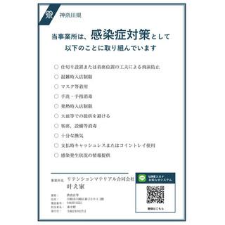 神奈川 県 コロナ 感染 今日