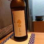 136337527 - 秋田県の新政亜麻猫、白麹仕込みの純米酒