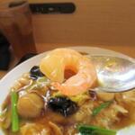 福華厨房 - 海老