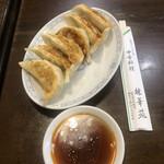 林華苑 - 大きめの餃子