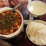 136344224 - 麻婆豆腐 白メシ 玉子スープ