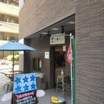 搾り屋 935 - 横から見た店舗入口