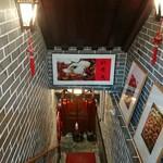 知音食堂 - 外観写真:Stairway to China