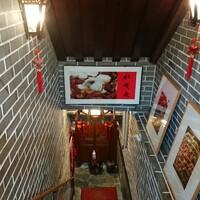 知音食堂-Stairway to China