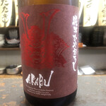 季節料理 藤 - 盛岡の銘酒