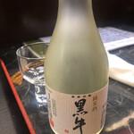 季節料理 藤 - 和歌山の銘酒