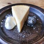 ロングウォーク コーヒー - チーズケーキ