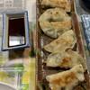 Shokujidokorotake - 料理写真:本まぐろギョーザ 500円