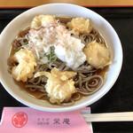 栄庵 - 料理写真:えびおろしそば
