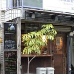 カフェ ファソン コーヒー スタンド - 残念!グリージョ・・♡