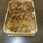 静岡弁当 - あみやき弁当(豚)