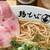 鶏そば 啜る - 料理写真:鶏中華