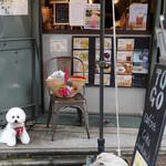 カフェ ファソン コーヒー スタンド - ここでいただきました!