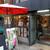 カフェ ファソン コーヒー スタンド - で、お向かいへ・・