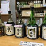 澤乃井 きき酒処 - ドリンク写真: