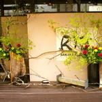サカナキュイジーヌ・リョウ - 季節毎にファサードの彩りも変化します。