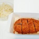 Kimukatsu - 思っていたよりサイズは小さめ?キムカツゆず胡椒(単品)千切りキャベツ付き、DiDi価格1,500円