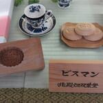 Tonohatafutabadou - ビスマン