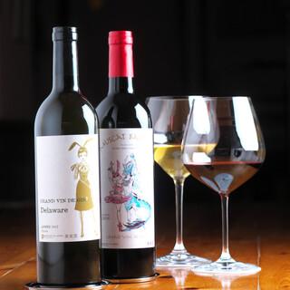 地元ヒトミワイナリーのハウスワインがおすすめです!!
