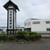 殿畑双葉堂 - 外観写真:店舗の道向かいに製菓工場