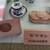 殿畑双葉堂 - 料理写真:ビスマン