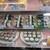 殿畑双葉堂 - 料理写真:ショーケース