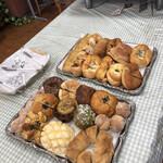 AOI Bakery -