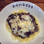 ミートソースさとう - ミートソース平打ち麺大盛り+チーズ+ソース増 1180円