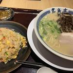 名島亭 - D定食(築炉釜し豚骨ラーメンと半焼きめし)