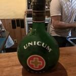DOBROGI HUNGARIAN BAR & DINING - ウニクム