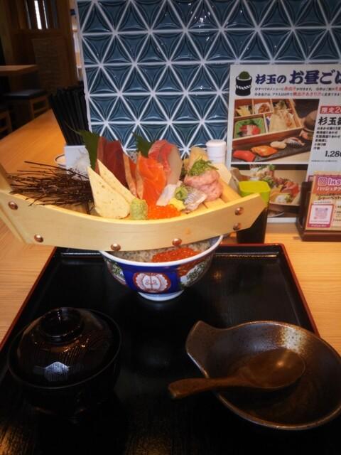 鮨・酒・肴 杉玉 大森の料理の写真