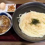 Nishiya -