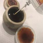 元祖 札幌や - 辛いラー油