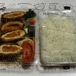 亜茂礼 - 料理写真:チキンディアブルカツ800円+150円でお弁当に