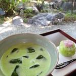 彩翔亭 - 冷抹茶セット(420円)