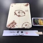 うなぎの万田 - 鰻重弁当