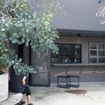 cafe Clap -