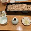 Kyouri - 料理写真:2枚せいろ